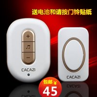 Wholesale Home wireless remote waterproof electronic doorbell dragged eleven with two elderly people dragged three pager without wires