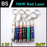 Cheap 5mw red laser pointer Best 2 in 1 laser red