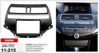 accord dash kit - CARAV Top Quality Radio Fascia for HONDA Accord Crosstour Stereo Fascia Dash CD Trim Installation Kit