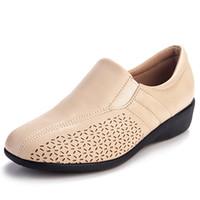 SFS Sneakers, Comfort Shoes, Best Walking ... - Title Nine