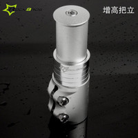 Wholesale RockBors MTB Bike Stem Riser Increased Device Bicycle Stem Up Fork Extender Head Tube Up Adaptor quot mm with Spacers