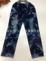 pair of jeans - Children s jeans wear a pair of year old female children s jeans Humen children s wear pants C