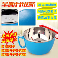Wholesale 304 instant noodles bowl with lid large stainless steel bowl with a handle tableware Japanese style lunch box large bowl of inst