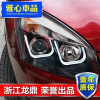 headlight assembly - Longding Nissan Qashqai Qashqai headlight assembly angel eye headlight conversion U bifocal lens xenon headlights