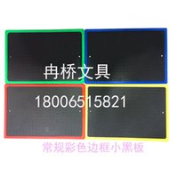Wholesale Manufacturers direct small blackboard