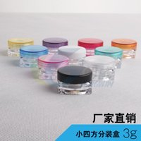 beauty packaging container - g square bottom container cosmetic beauty sample refillable packaging jar colors can select