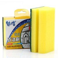 Wholesale Scouring household cleaning sponge magic nano rub kitchen sponge magic rub backboard
