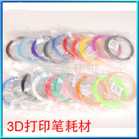 abs filament - 1 mm D pen filament m ABS Filament for first and second generation D printing pen PC