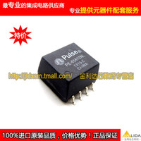 audio frequency transformer - PE NL patch MH signal high frequency transformer audio transformer isolation new