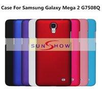 Cheap Samsung G7508Q Case Best Samsung Mega 2 Case