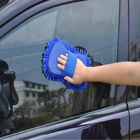Wholesale Ultrafine Fiber Chenille Anthozoan Car Wash Washer Supplies Washing Cleaning Tools