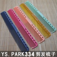 barber haircut - The Perfectionists Choice japan Ys park haircut comb barber comb precision comb color optional