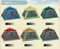 Wholesale Fashion Summer Tent LZ01 Quick Automatic Opening Camping Aluminum Framed Single Layer Casual Outdoor Tent
