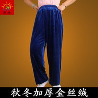 Wholesale SSJZ26 Thickening autumn and winter tai chi pants female martial arts clothing bloomers men s wushu clothing