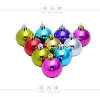 ball providing - Manufacturer provides straightly single ball Christmas products holiday mall decorations plastic Christmas balls hook to hang a string