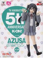anniversary animation - K On th Anniversary Azusa Nakano TV Animation PVC Figure Collectible Toy quot CM SGFG229