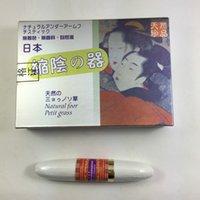 Cheap yam shrink Best genitals shrink