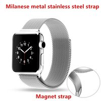Cheap Stainless Steel Watch Band For Apple Watch 38mm 42mm Wrist Watch Bracelet Buckle Clasp Metal Watch Strap Magnet strap