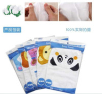 best car check - car Best quality for baby towel pics Purified baby towel baby sweat towl children Sweat towel