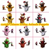 Wholesale 24pc Christmas Puppets Zodiac Animals Cartoon Stuffed Dolls kinds Animals Hand Puppets Finger Puppets Kids Toys Talking Props