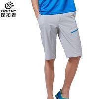 Wholesale Men Quick Dry Sport Shorts Men s Summer Breathable Shorts Men Running Short Pants Outdoor Tennis Short Trousers WP HHL009