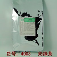 alpine milk - 2015 Real Years Vacuum Pack Food Matcha Alpine Stars Milk Tea Shop Special Green Qingcao Tablets Grams Of
