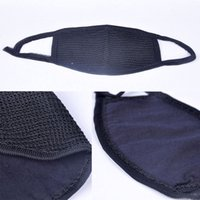 Wholesale Unisex Face Masks Cotton Dust Mask PM2 Anti Fog and Haze Windproof Anti Dust Warm Mask PJJ0310W