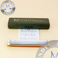 advanced harmonica - The Old Freeshipping Metal Guoguang Hole Harmonica In New Century Is Frustration Special Advanced