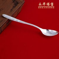 baby fine china - Yonghua fine silver spoon s990 silver spoon baby wedding gifts