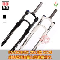 Wholesale ROCKSHOX models XC28 TK MTB oil spring fork shoulder control lock