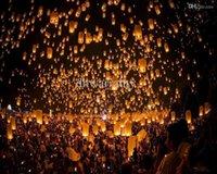 Top qualité Sky lanternes, Souhaitant Lantern montgolfière Kongming chinois lanterne souhaitant lampe