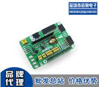 amplifier module - DVK512 Raspberry Pi Raspberry PI A B on behalf of B GPIO expansion board can connect peripheral module C