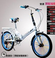 Wholesale tb561 suspension bike student car British filet Seoul inch bicycle Gear shift Single Speed foldable bicycle