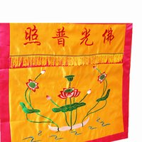 Wholesale Special Offer Buddhist Embroidery Meters Table Lotus Clothing Cover Chinese Embroidery Temple Decoration Table Skirt