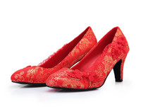 ancient chinese shoes - Chinese Traditional Bridal Accessories Ancient Embroidery Elegant Classical Vintage Wedding Shoes High Heel