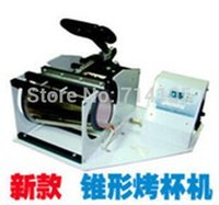 Wholesale Cheap Price Factory Hot Sell Cone Proofs Mug Printer A4 Tshirt Press Paper DIY Machine For Cup Hot Sublimation