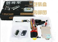 Wholesale steel mate two way LCD motorcycle alarm motorbike alarms Electric Bicycle anti theft alarm Remote video security