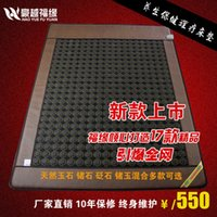 Wholesale tourmaline germanium stone double control heating physiotherapy health mattress manufacturers selling special offer byanshi