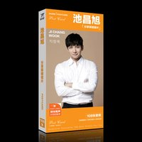 Wholesale Kpop most new product Ji chang wook with Zhang Yousheng postcards Gift Cards sale