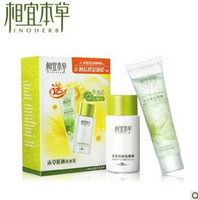 Wholesale Refreshing water surplus cheap herbal cosmetics SPF30 Sunscreen Lotion Whitening Women