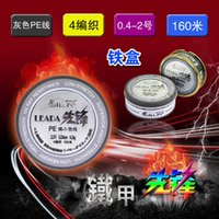 Wholesale Love road sub fishing fish line grey horse to pioneer PE line of Japanese imports of raw silk line