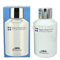 babyface acid - Japan Babyface snail extracts Hyaluronic acid energy source water lotions ultra moisturizing anti wrinkles lotion ml SC000141