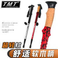 aircraft stick - Professional outdoor walking sticks cane cane ultra light aircraft aluminum alloy rod walking cork