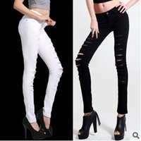 Cheap Fashionable Jeans For Women | Free Shipping Fashionable ...