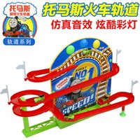 Wholesale Extension Maas train track magnetic stereo track luminous music assembled electric toys for children