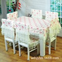 Wholesale Pastoral lace tablecloth suit a variety of dining chair cushion multi towel tablecloth home cloth dust jacket mice