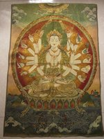 antique fabric - Tapestry embroidery embroidery paintings fine painting Tibetan Thangka Avalokitesvara