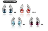 beautiful act - Austrian crystal earrings PiaoYe act the role ofing is tasted Full drill water droplets of beautiful earrings