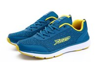 Wholesale 2014 New Hot Sale Mens Sports Delocrd Shoes PU Net Cloth Fashion Ventilate Non Slip Anti Wear EVA Hollow Sneakers Cushioning Running Shoes