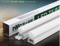 Wholesale 50 T5 LED integrated bracket home improvement lamp with w7w10w12w14w light